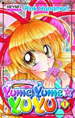 Yume Yume Yu Yu