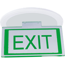 226mm EXIT SIGN ACCESSORY