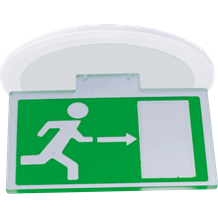 226mm RUNNING MAN EXIT SIGN HORIZONTAL ACCESSORY