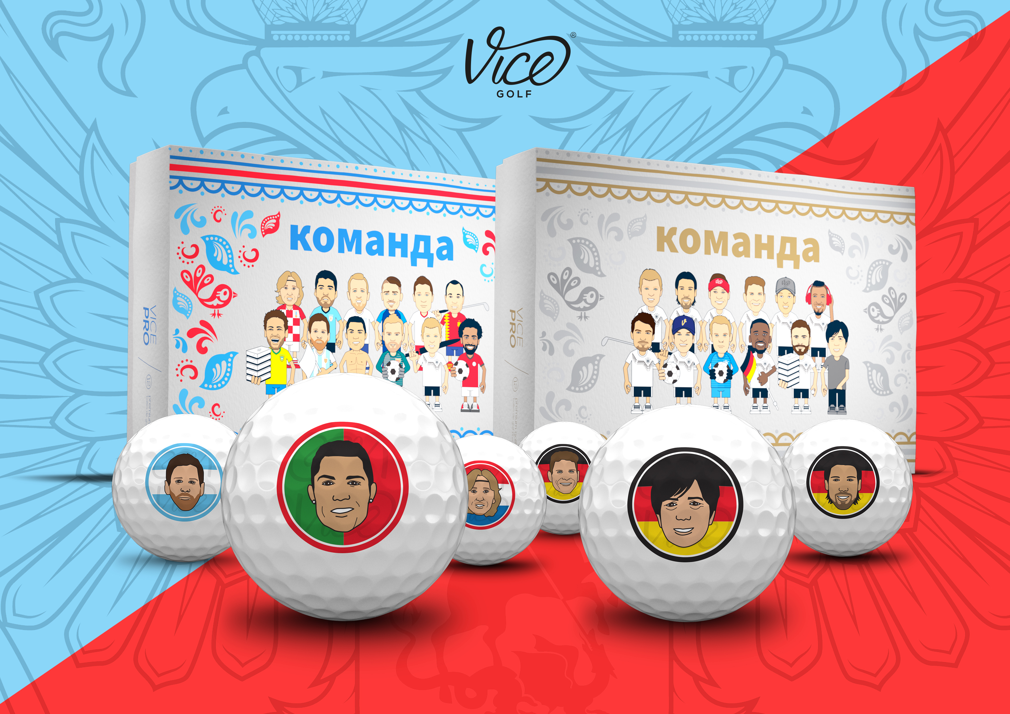 Vice launch World Cup golf balls