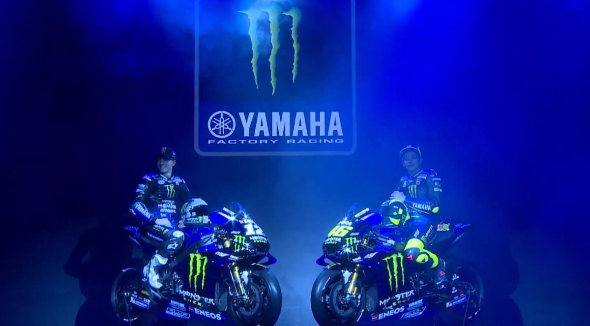 First Look Rossi Vinales Unveil Monster Yamaha Motogp Colours Motogp News