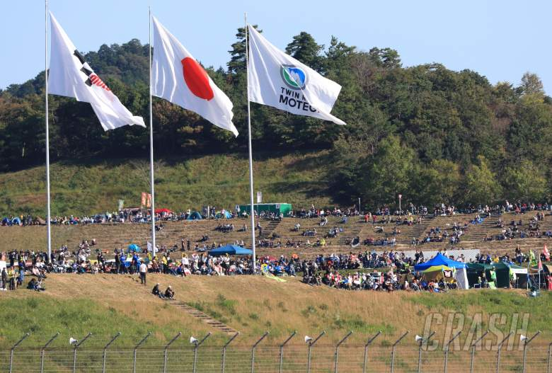 Japanese MotoGP