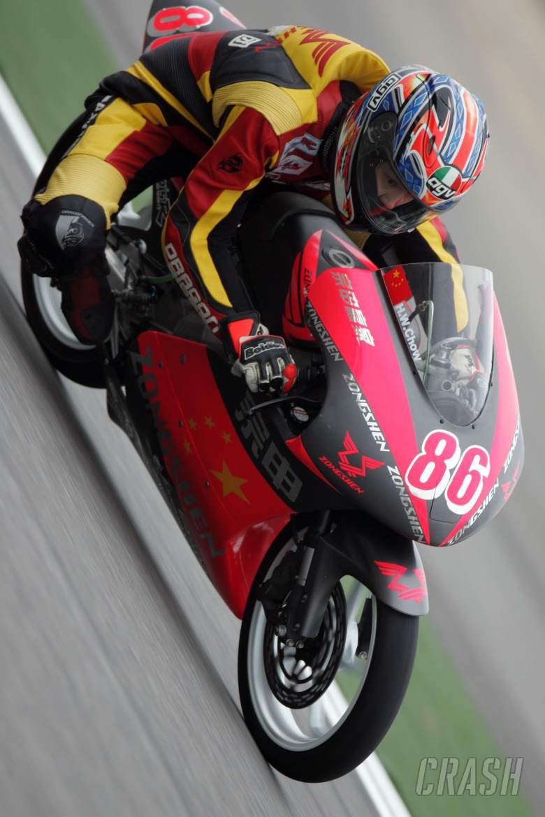 , - Chow, Chinese 125GP 2006