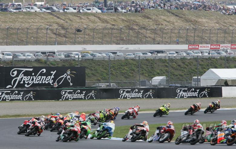 Start, Japanese 125GP Race, 2004