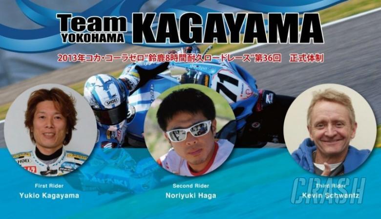 Schwantz, Kagayama, Haga to race Suzuka 8 Hours!