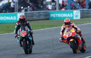 Quartararo MotoGP win 'just a matter of time'