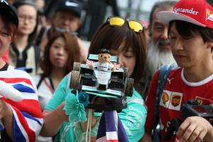 When is the F1 Japanese GP and how can I watch it?