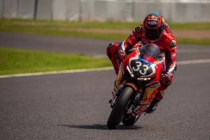 Suzuka 8 Hours - Wednesday Test Session 1 Results