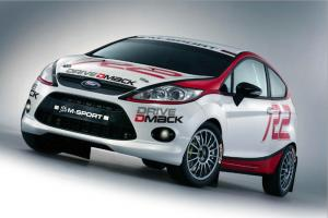 Drive DMACK Fiesta Cup launched