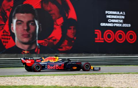 Formula 1 Chinese Grand Prix - Free Practice 2 Results
