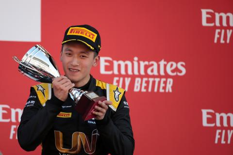 Zhou wins F1's Virtual Grand Prix opener
