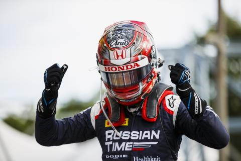 The race to become Japan's next F1 hero