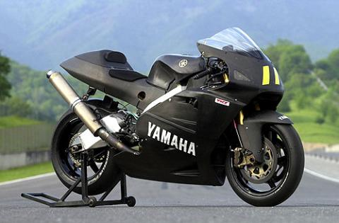 Mission One: Introducing Yamaha's awesome YZR-M1.