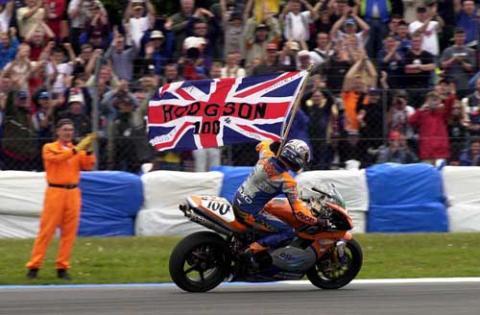 MotoGP and WSBK - no merger.