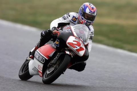 125cc Race Results - Estoril.
