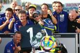Rossi on pole as Marquez fluffs lines