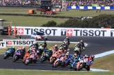 MotoGP owners Bridgepoint hires sale advisors