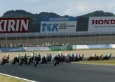 Yamaha set-up report - Motegi.