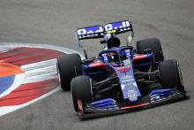 Toro Rosso set for Alpha Tauri name change in 2020