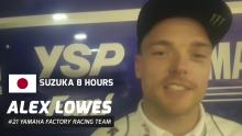 Video: Lowes optimistic with Yamaha consistency