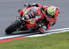 Knockhill BSB - Free Practice Results (1)