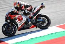 'Great opportunity' as Nakagami sets sights on maiden MotoGP podium