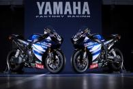 Yamaha launch the YZF-R1 bike Ben Spies and Tom Sykes will race in the 2009 WSBK