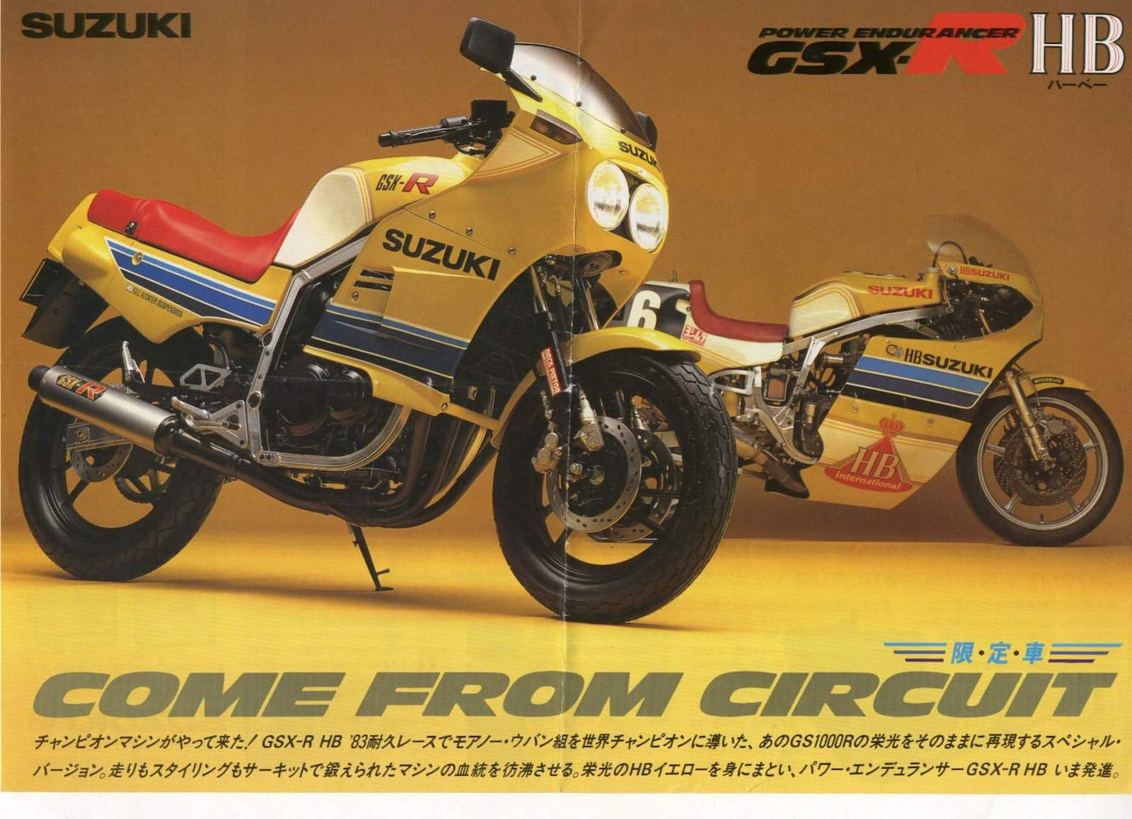GSX-R history