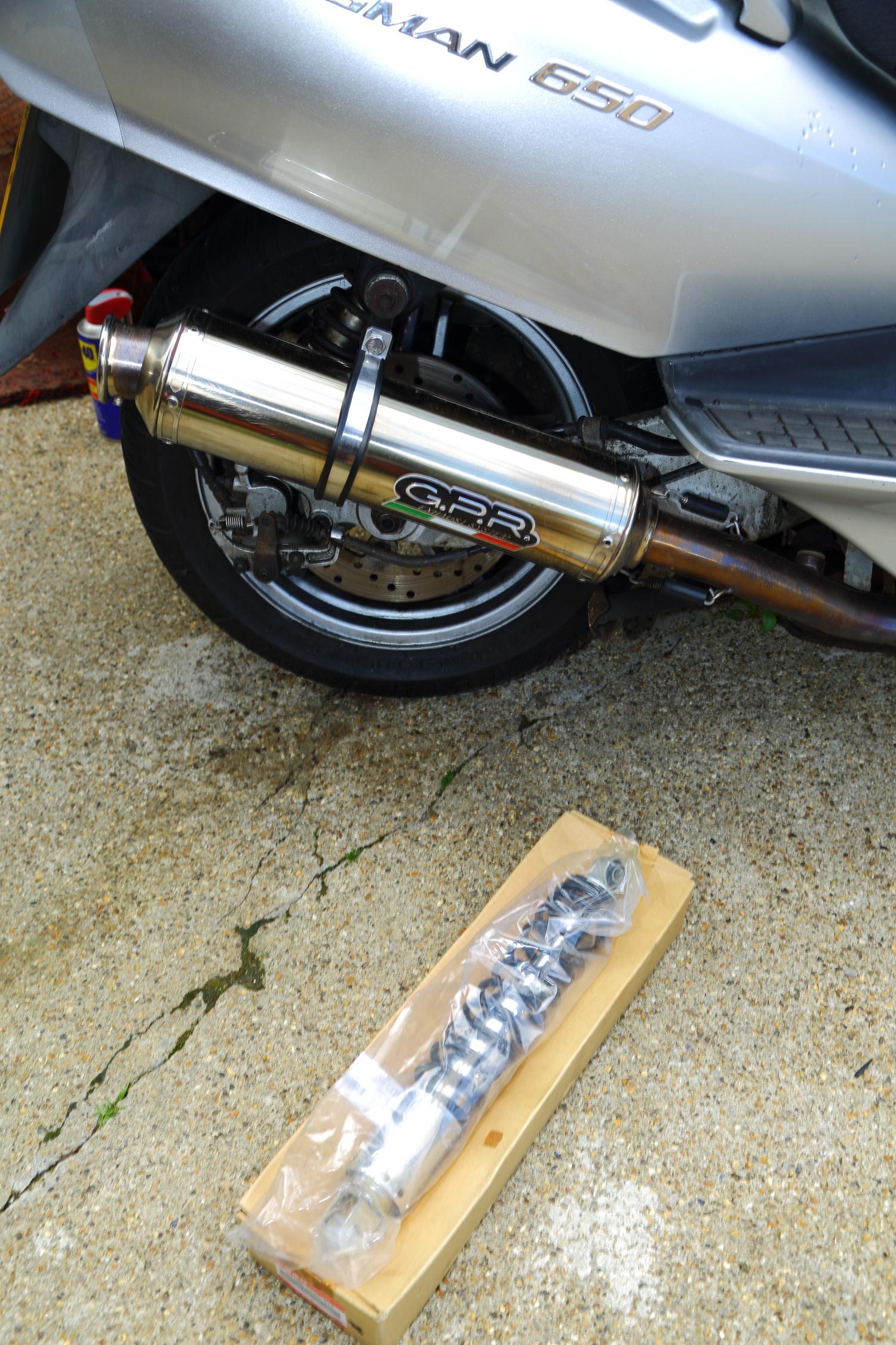 Burgman 650 rear shocks