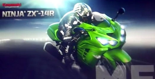 Finally: ZZR1400 picture leaked