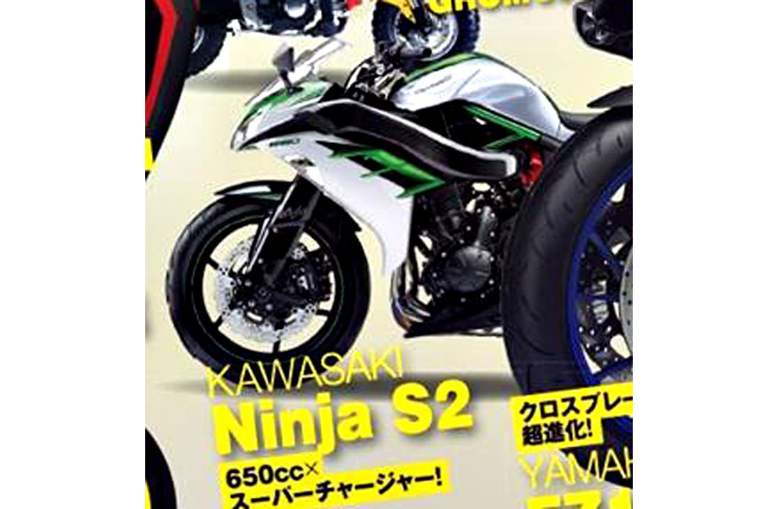 More supercharged Kawasakis?