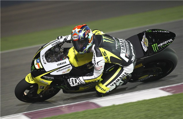 Qatar MotoGP start to be rescheduled?