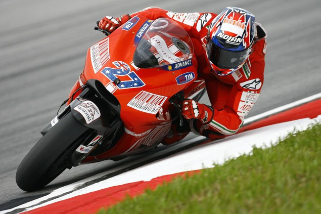 Ride Casey Stoner's bike