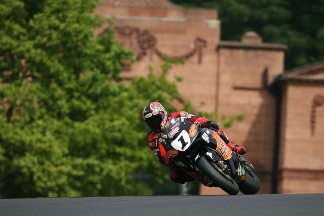 Motorcycle Track Guide: Oulton Park