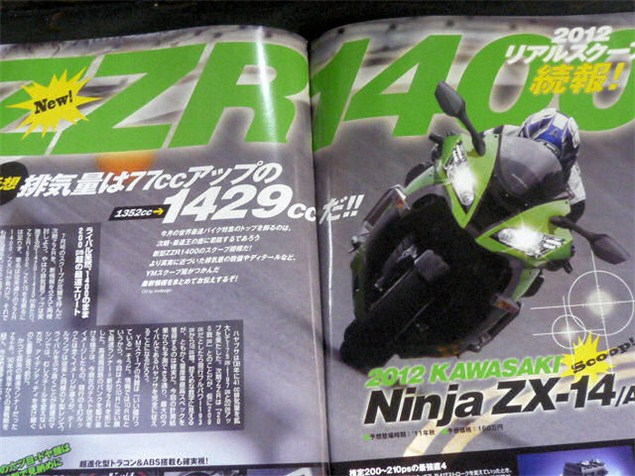 Yes, there's a new ZZR1400 for 2012