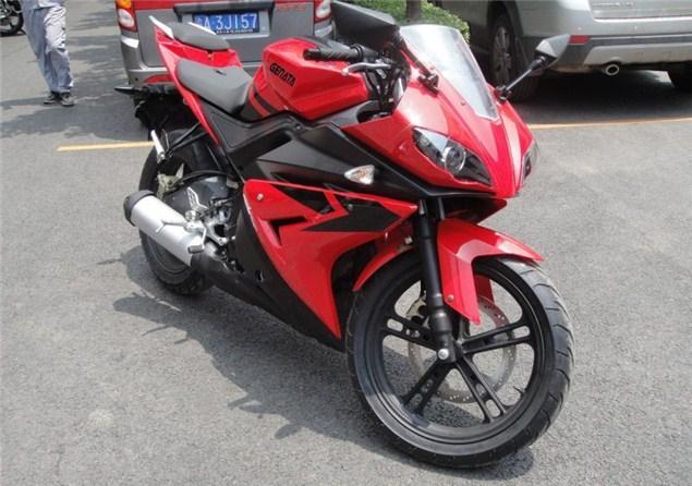 Not a Yamaha YZF-R125