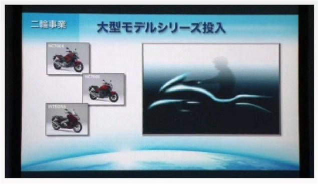 First image of Honda's new big bike