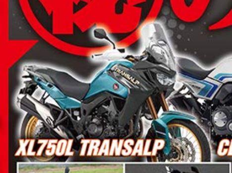 Honda возродит Transalp как товарный знак, зарегистрированный в США