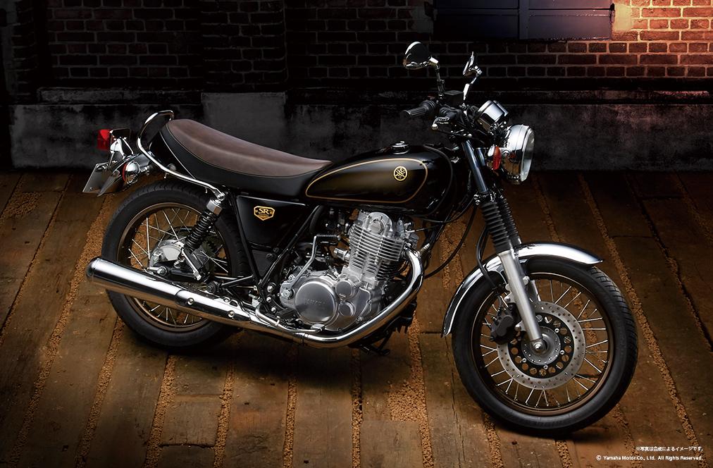 Анонсирован выпуск Final Edition Yamaha SR400 только для Японии