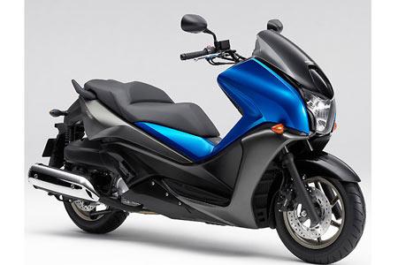 honda faze scooter road test Visordown Motorcycle News
