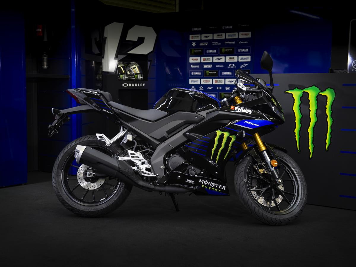Yamaha launches monster energy motogp edition of r15 v3, fz 25 and.