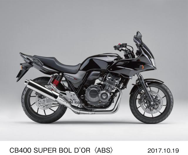 Updates for Honda CB1300 and CB400