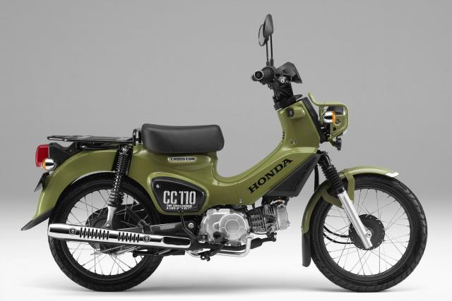 Honda Cross Cub 110 and Cross Cub 50 launched in Japan