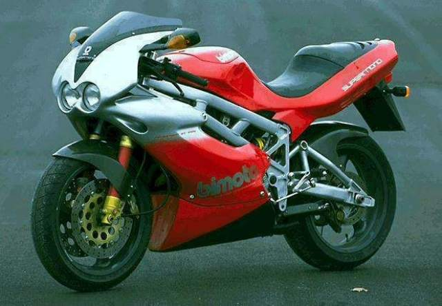Bimota BB1 'Supermono'