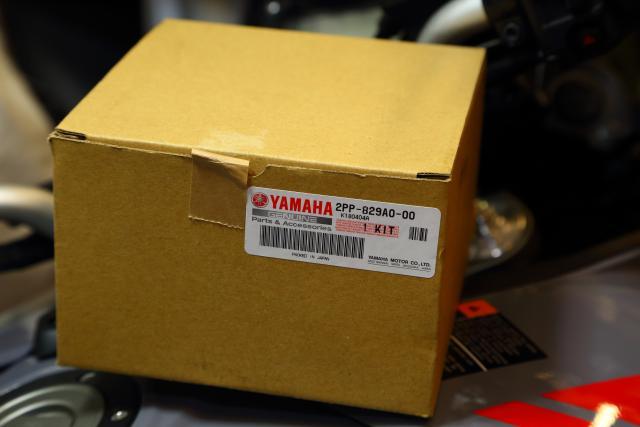 Yamaha heated grips