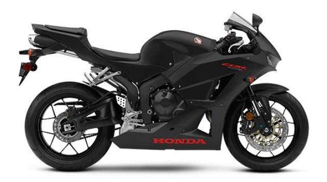 Honda cBR600RRr