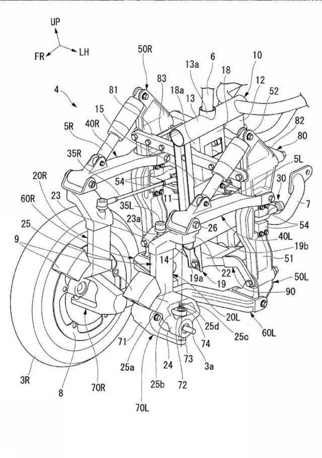 Honda tilting trike