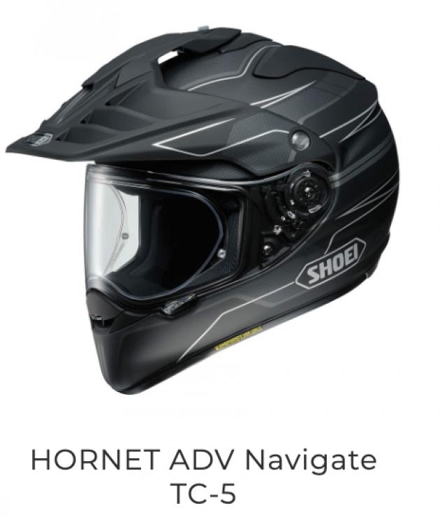 Shoei Hornet ADV