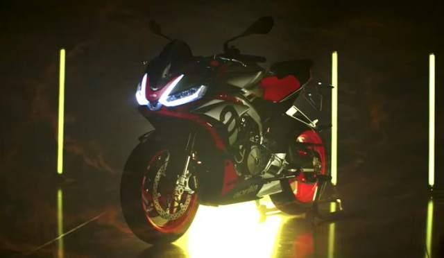 Tuono 660 reveal video