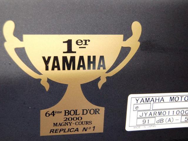 Yamaha R7 Bol d'Or